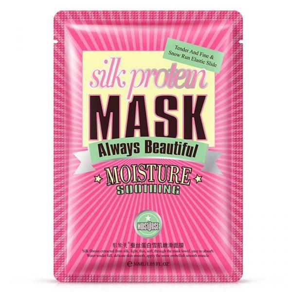 ماسک ابریشمی پروتئین و گلیسیرین ایمیجز 30 گرم
