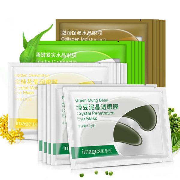 ماسک زیر چشم ایمیجز مدل Green Mung Bean  وزن 7.5 گرم