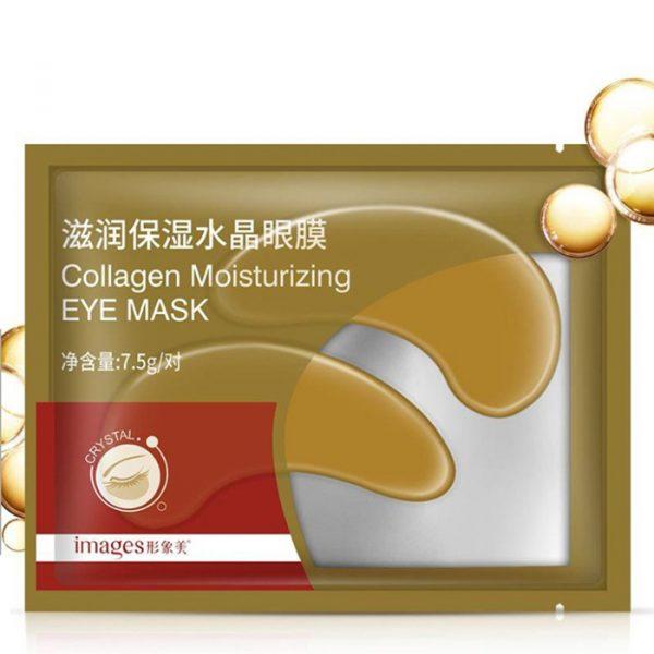 ماسک زیر چشم طلا ایمیجز مدل Collagen Moisturizing وزن 7.5 گرم