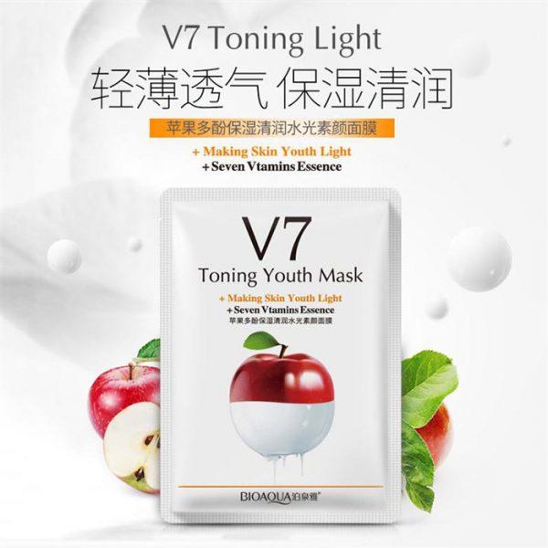 ماسک ویتامین سی بیوآکوا وزن 30 گرم