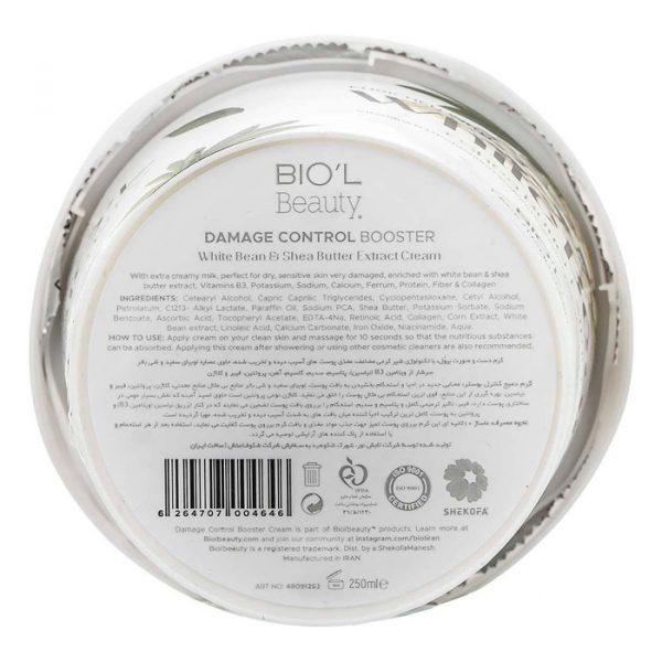 کرم مرطوب کننده دست و صورت بیول حاوی عصاره لوبیا سفید و شی باتر حجم 250 میلی لیتر