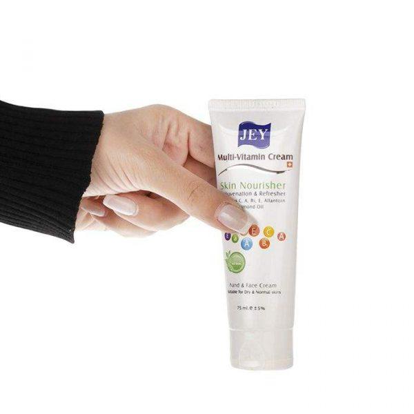 کرم مرطوب کننده دست و صورت مولتی ویتامین جی حجم 75 میلی لیتر