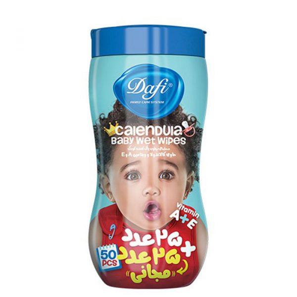 دستمال مرطوب ویتامینه پاک کننده کودک دافی حاوی ویتامین E+A