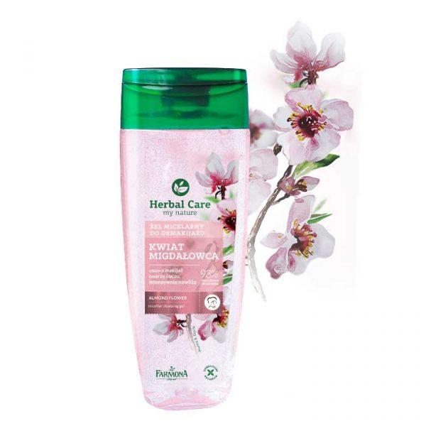 پاک کننده چشم دوفاز شکوفه بادام فارمونا حجم 125 میلی لیتر