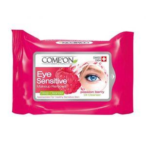 دستمال مرطوب پاک کننده آرایش چشم کامان مناسب چشم های حساس