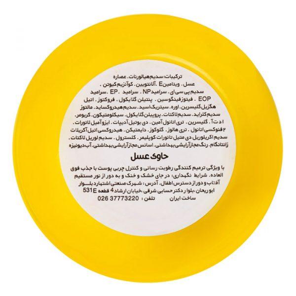 ژل کرم کاسه ای آبرسان قوی کامان مناسب پوست های حساس حجم 200 میلی لیتر (موم عسل)