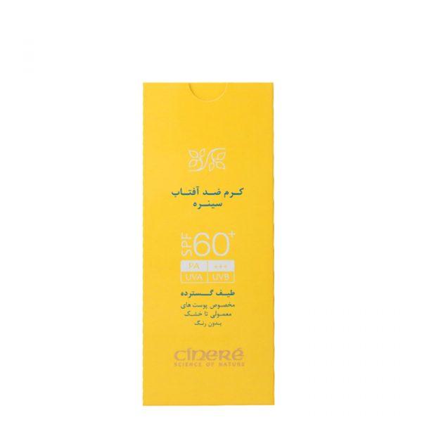 کرم ضد آفتاب سینره با +SPF60 - بی رنگ