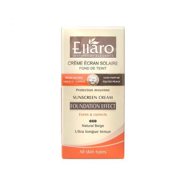 كرم ضد آفتاب الارو SPF25 با پوشش كرم پودري مناسب انواع پوست رنگ بژ طبیعی