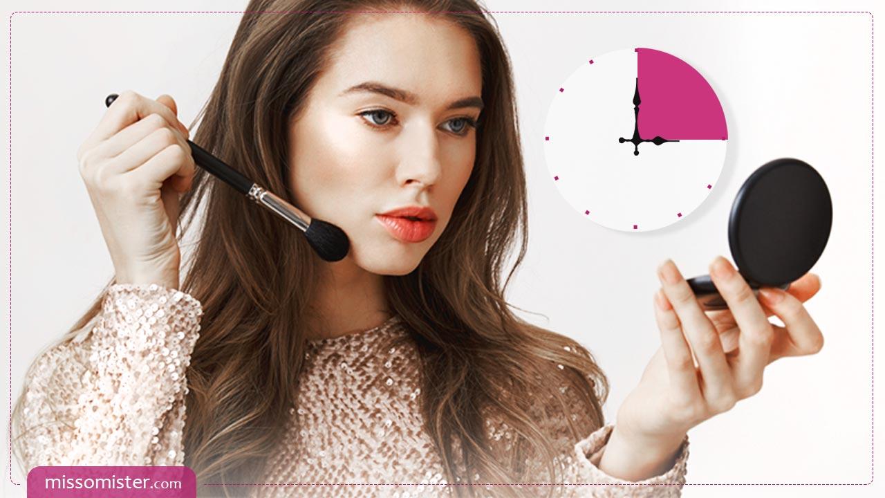 چند راهکار ساده برای آرایش سریع صورت در 15 دقیقه