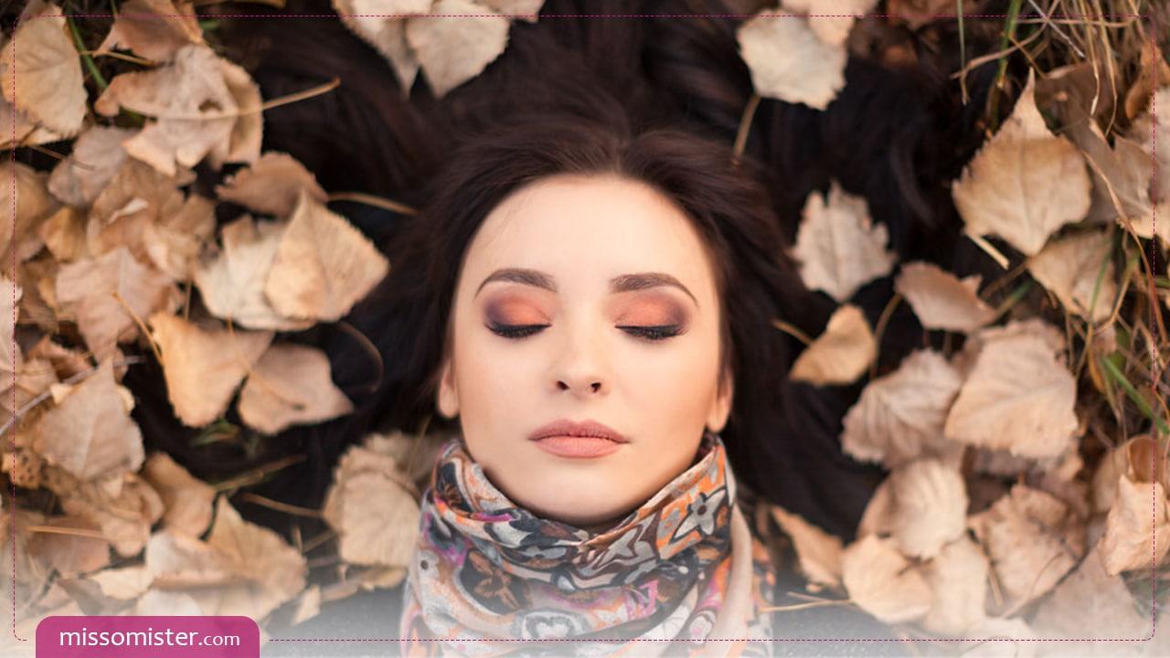 چطور یک آرایش پاییزی شیک و بی نقص داشته باشیم؟