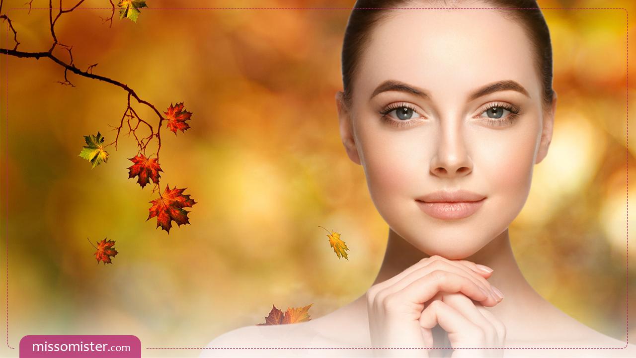 15 توصیه طلایی برای مراقبت از پوست در فصل پاییز و زمستان