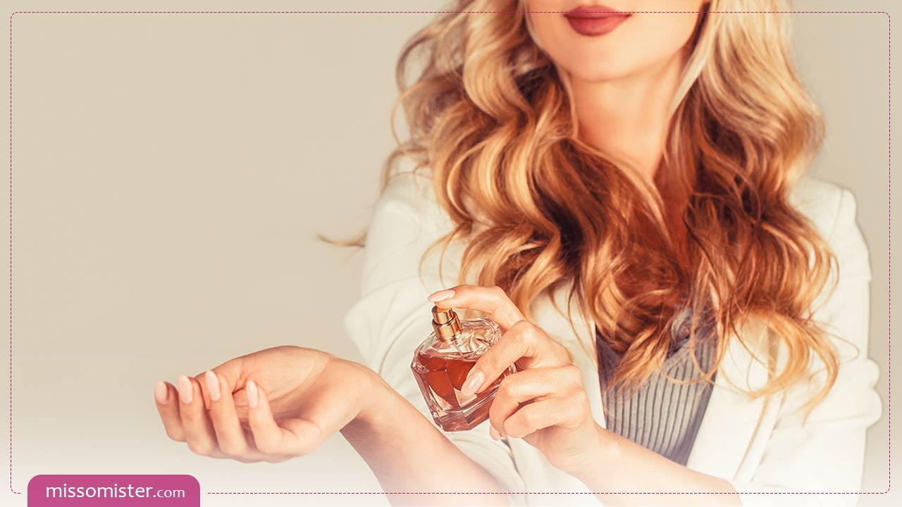 ترفند های استفاده صحیح از عطر در یک نگاه برای جذابیت بیشتر