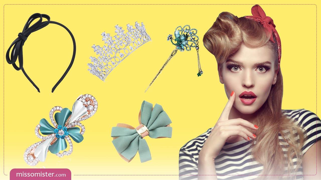 آموزش آرایش مو دخترانه و مردانه به کمک اکسسوری و لوازم جانبی مو