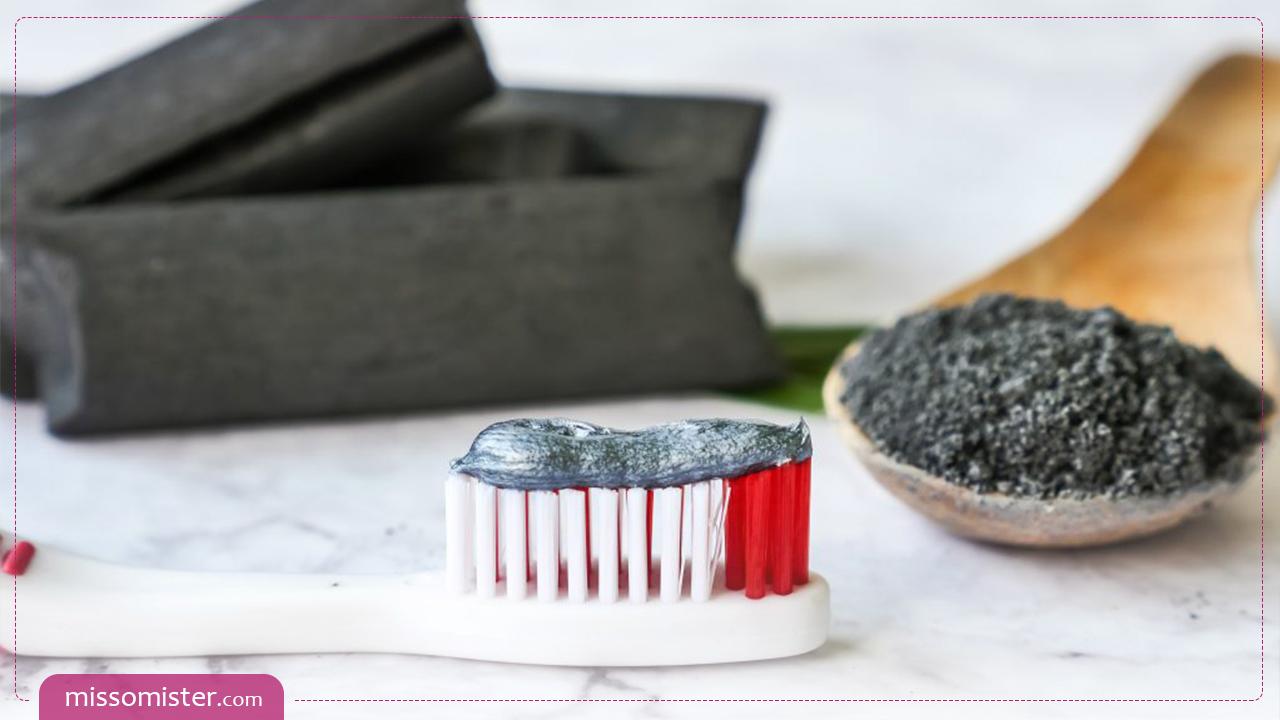 استفاده از خمیر دندان های زغالی یا پودر زغال برای دندان خوب است یا بد؟