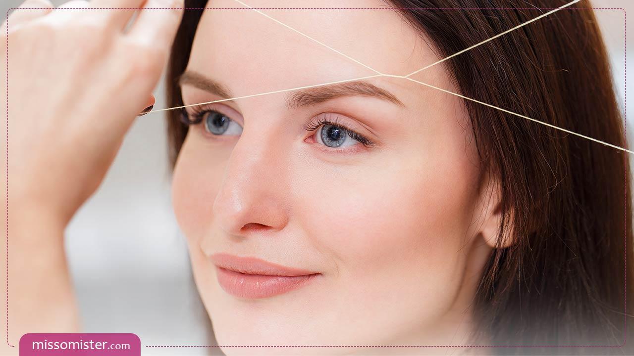 آموزش تصویری بند انداختن صورت و ابرو برای خود و دیگران