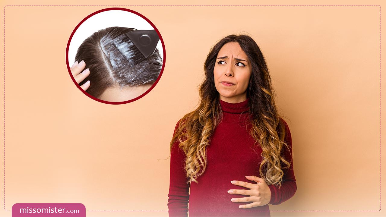آیا رنگ کردن مو در بارداری ضرر دارد؟ پاسخ سوالتان اینجاست